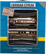 """Железная дорога Голубая стрела """"Тепловоз с пассажирским вагоном"""" 320 см"""