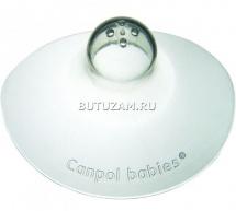 Накладки на грудь силикон., L, 2 шт, Canpol