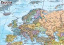 Карта-пазл. Европа