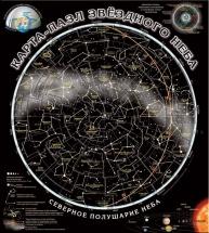 Карта-пазл. Звездное небо