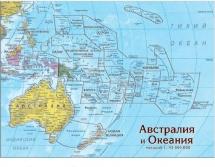 Карта-пазл. Австралия и Океания
