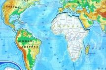 Карта-пазл магнитная. Физический мир
