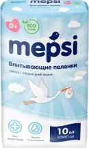 Пеленки Mepsi впитывающие 60х60 см 10 шт