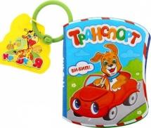 Книжка для ванной «Транспорт Би-Бип!» с пищалкой, Крошка Я