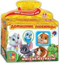 """Мягкие магниты """"Домашние любимцы"""" Vladi Toys"""