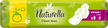 Прокладки женские Naturella Classic Basic Maxi 8шт