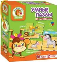 "Пазлы магнитные Vladi-Toys ""Зоопарк"""