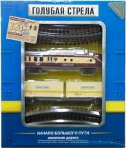 """Железная дорога Голубая стрела """"Тепловоз с контейнерной платформой"""" 320 см"""