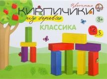 """Конструктор """"Классика"""", 12 элементов"""