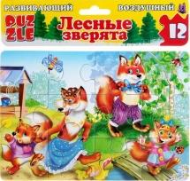 """Макси-пазл """"Лесные зверята"""" воздушный 12 элементов"""