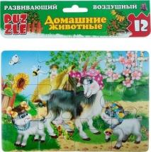 """Макси-пазл """"Домашние животные """" воздушный 12 элементов"""