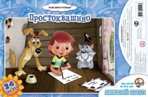"""Пазл мягкий """"Простоквашино-2"""" 24 элемента, Десятое королевство"""