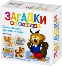 """Кубики Десятое королевство """"Загадки. Животные"""" 4 шт"""
