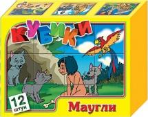 "Кубики Десятое королевство ""Маугли"" 12 шт"