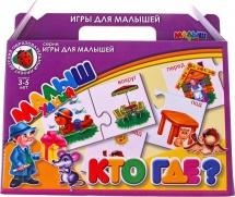 """Игра настольная Origami """"Кто где"""""""