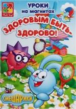 """Игра на магнитах Vladi Toys """"Здоровым быть - здорово!"""""""