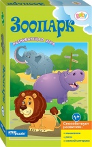 "Игра развивающая StepPuzzle ""Зоопарк"""