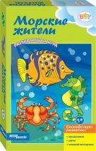 """Игра развивающая StepPuzzle """"Морские жители"""""""