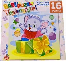 """Пазлы Origami """"Поздравляю! Мышонок с подарком"""" 16 элементов"""