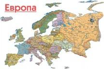 Карта-пазл магнитная. Европа