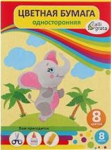 """Бумага цветная Calligrata """"Слоник"""" А4 8 цветов 8 листов"""