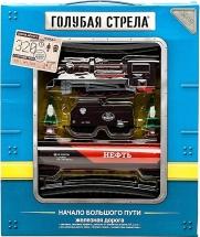 Железная дорога Голубая стрела Паровоз. Тендер. Цистерна 320 см