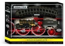 Железная дорога Голубая стрела с 3 вагонами