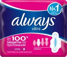 Прокладки женские Always Ultra Super 8 шт