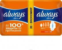 Прокладки женские Always Ultra Normal Duo 20шт