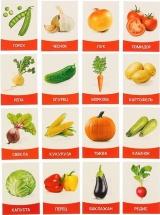 """Обучающие карточки """"Овощи"""" 16 шт"""