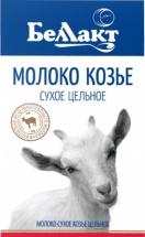 Сухая смесь Беллакт Козье молоко с 0 до 12 мес 300 г