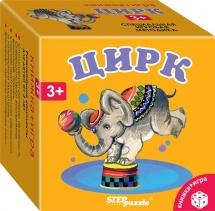 "Игра развивающая StepPuzzle ""Цирк"""
