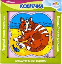 "Первый пазл малыша Steppuzzle Baby Step ""Кошечка"""