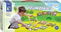 """Игра  Steppuzzle Baby Step """"Напольные паровозики. Чей малыш"""""""