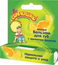 Бальзам для губ Мое солнышко фрукты