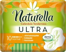 Прокладки женские Naturella Calendula Tenderness Ultra Normal 10шт