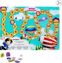Игра-бродилка и плакат с цифрами ЛасИграс Изучаем счет