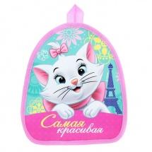 """Рюкзак детский Disney """"Самая красивая. Кошечка Мари"""" 21 х 25 см"""