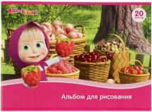 """Альбом для рисования Росмэн """"Маша и Медведь"""" А4 20 л на скрепке"""