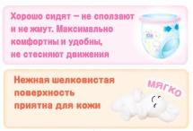 Трусики Merries XXL (15-28 кг) 26 шт