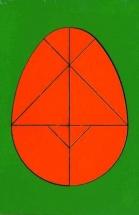 Головоломка Колумбово яйцо Грат