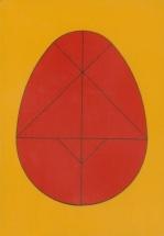 "Головоломка ""Колумбово яйцо"", Грат"