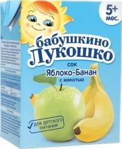Сок Бабушкино лукошко Яблоко-Банан с мякотью с 5 мес 200 мл
