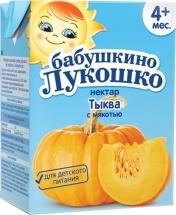 Нектар Бабушкино лукошко Тыква с мякотью с 4 мес 200 мл