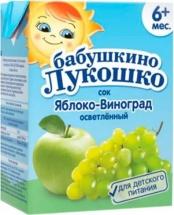 Сок Бабушкино лукошко Яблоко-Виноград осветленный с 6 мес 200 мл
