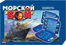 """Настольная игра Десятое королевство """"Морской бой-1"""""""