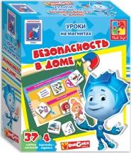 """Магнитная игра Vladi Toys """"Безопасность в доме"""" с Фиксиками"""