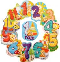 Наклейки для фотографирования Малыша фигурные 12 шт