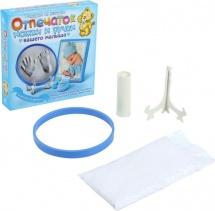 Слепок ручки «Подарок из детства» для мальчиков