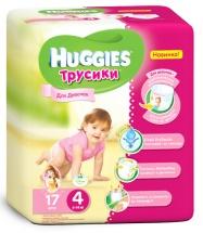 Трусики Huggies для девочек 4 (9-14 кг) 17 шт